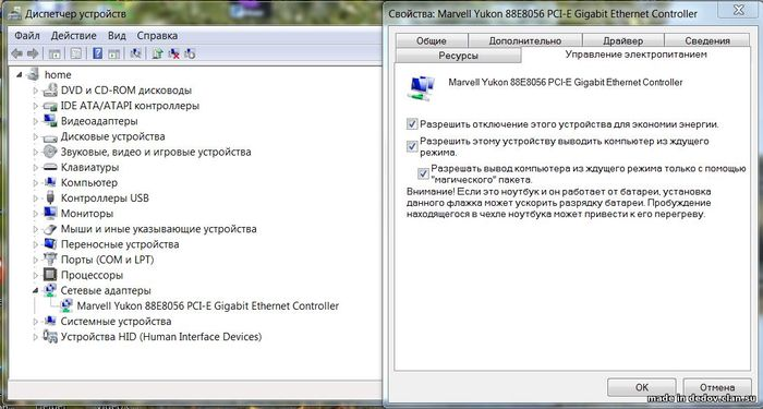 MARVELL YUKON 88E8055 DOS WINDOWS DRIVER